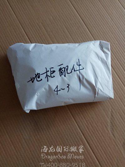 广州跨国门到门海运私人物品到美国