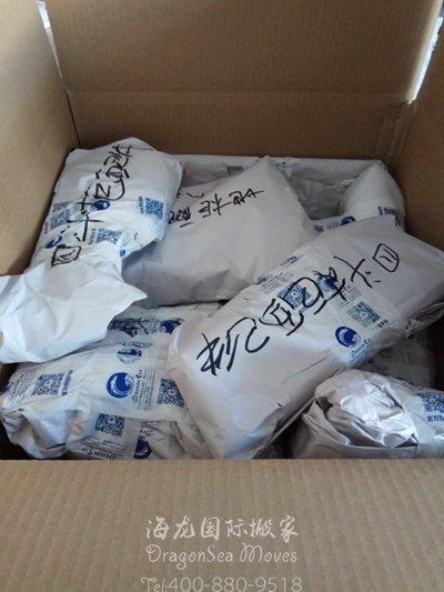 广州海运私人物品到美国