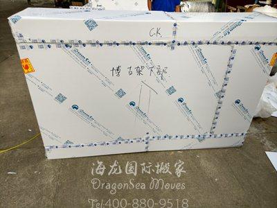 北京移民跨国搬家到日本价格多少