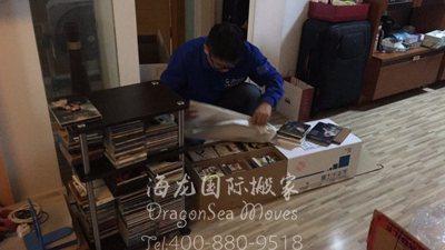 深圳海运搬家到台湾