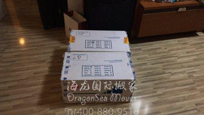 深圳海运搬家到台湾哪家物流公司好