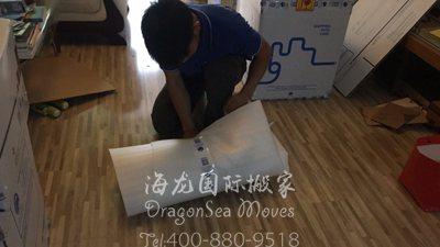 深圳海运搬家到台湾搬家公司排名