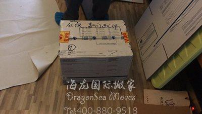 深圳海运搬家到台湾操作流程