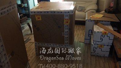 深圳海运搬家到台湾怎么搬家
