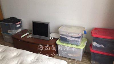 深圳长途海运搬家到台湾