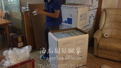深圳越洋海运搬家到台湾