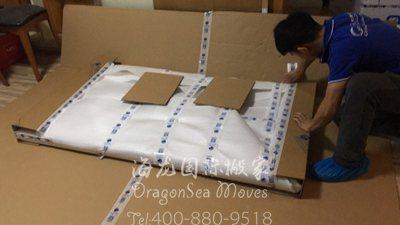 深圳海运搬家到台湾价格