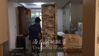 深圳海运搬家到台湾多长时间