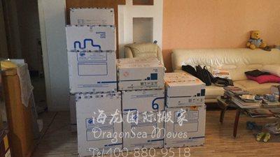 深圳海运搬家到台湾物流公司