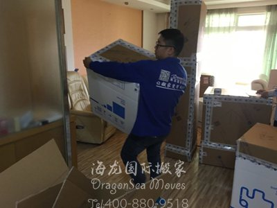 深圳海运搬家到台湾哪家搬家公司好