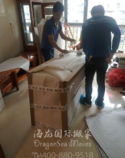 从上海往澳大利亚门到门海运私人物品流程