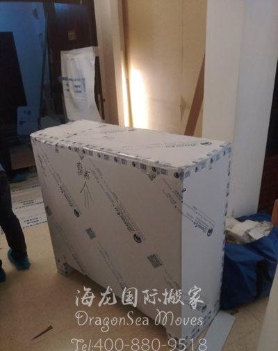 从上海往澳大利亚门到门海运私人物品操作