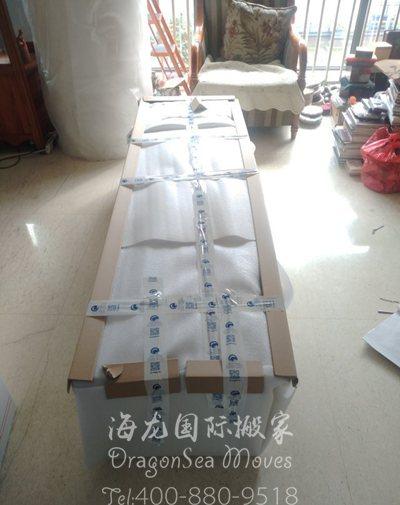 从上海往澳大利亚门到门海运私人物品运费