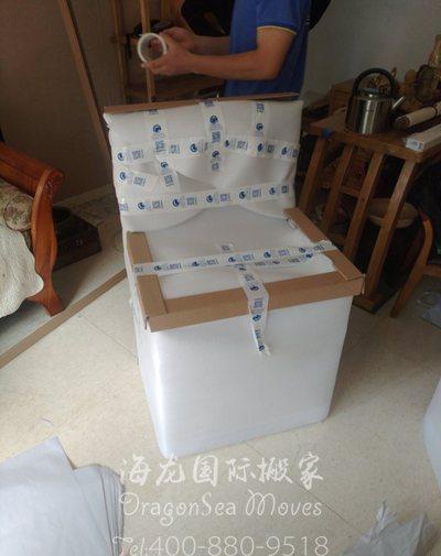 从上海往澳大利亚门到门海运私人物品搬家公司