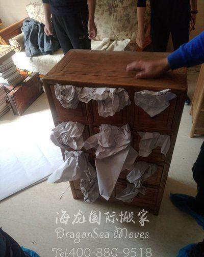 上海海运私人物品到澳大利亚