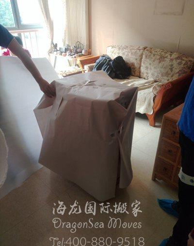 上海移民海运私人物品到澳大利亚