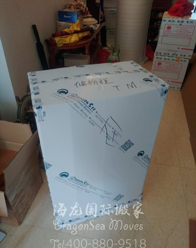 上海国际海运私人物品到澳大利亚