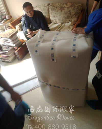 上海越洋海运私人物品到澳大利亚