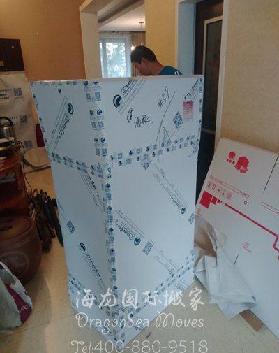 上海海运私人物品到澳大利亚操作流程