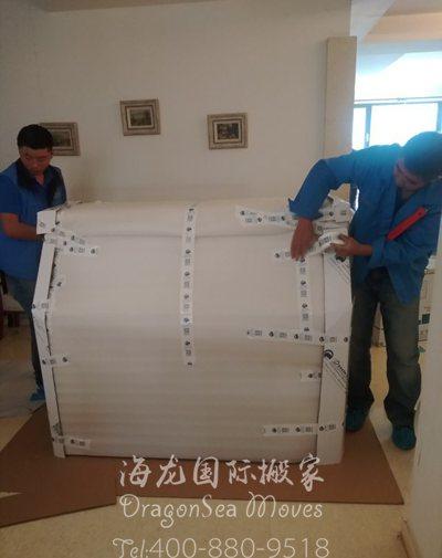 上海海运私人物品到澳大利亚佛像可以运吗