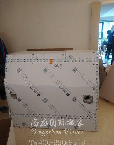 上海海运私人物品到澳大利亚多少钱