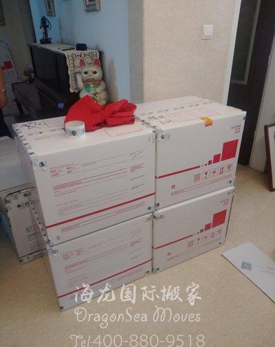 上海门到门海运私人物品到澳大利亚
