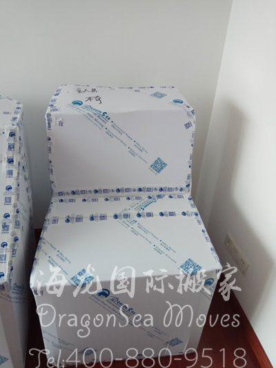 深圳移民海运私人物品到英国