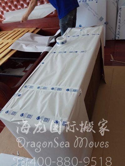 深圳国际海运私人物品到英国