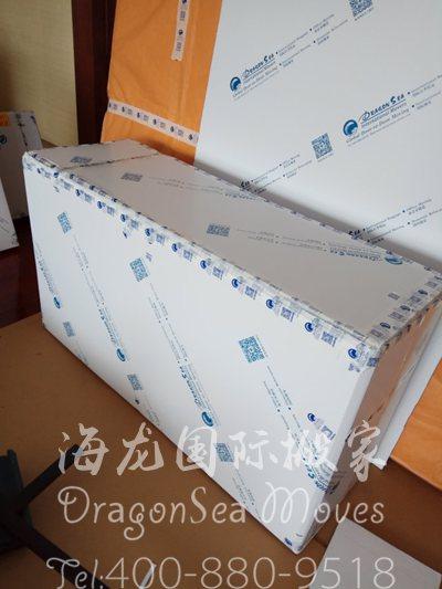 深圳海运私人物品到英国