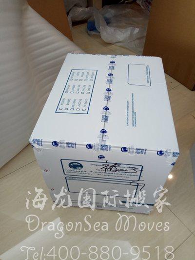 深圳海运私人物品到英国注意事项