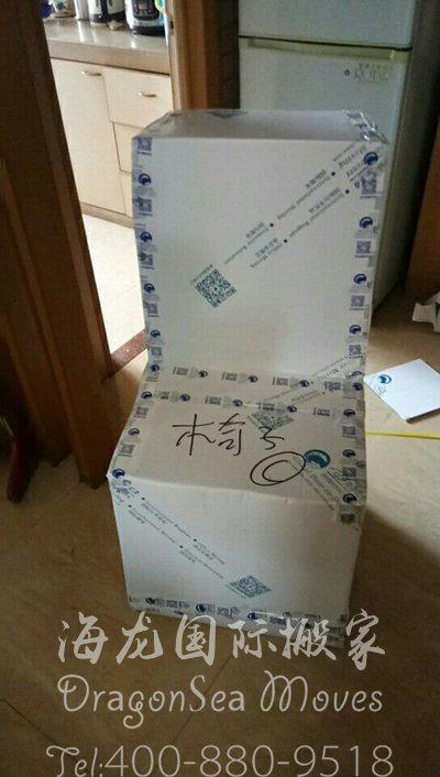 北京海运家具到加拿大要多久