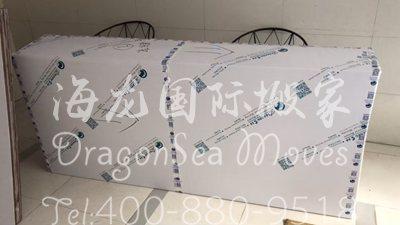 深圳家具搬到新加坡时间多长