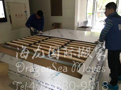 深圳越洋海运家具到新加坡