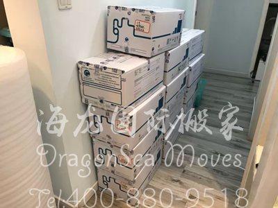 深圳海运搬家到新加坡