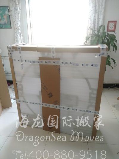 深圳搬家具到日本流程