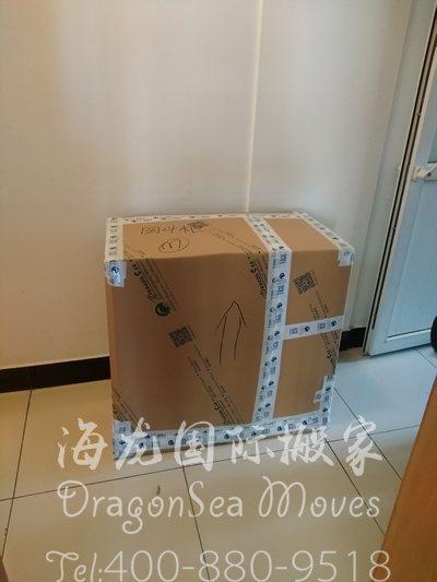 深圳长途搬家具到日本