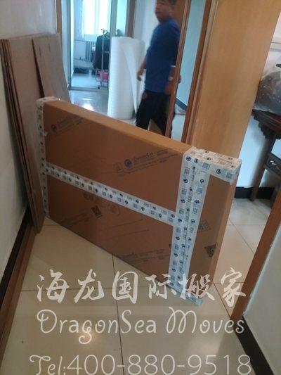 深圳搬家具到日本多少天