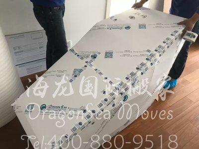 广州海运旧家具到台湾流程如何