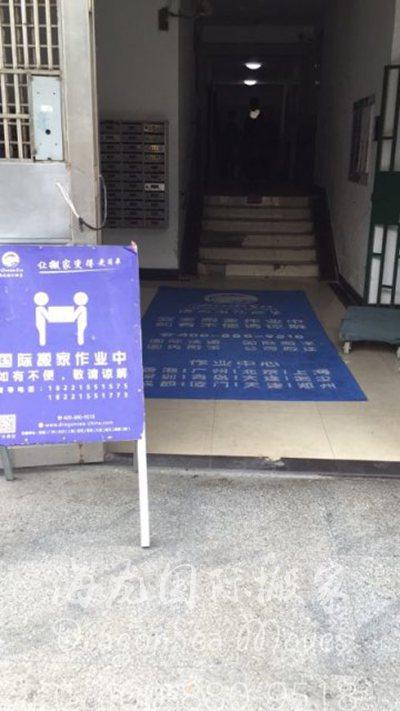 北京门到门国际海运家具到新加坡