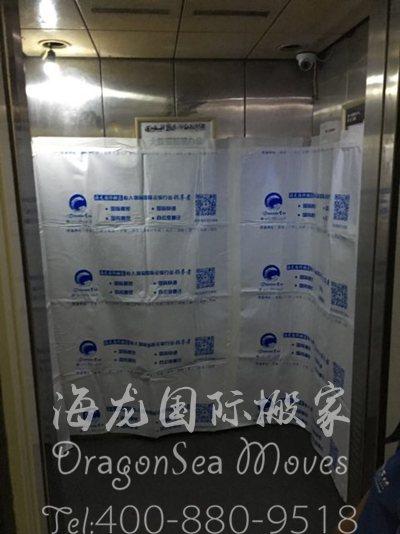 北京门到门国际海运家具到新加坡操作