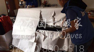 北京门到门国际海运家具到新加坡物流