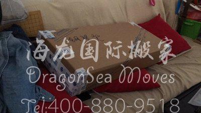 北京门到门海运家具到新加坡