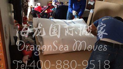 北京跨国海运家具到新加坡
