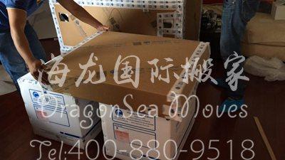 北京越洋海运家具到新加坡
