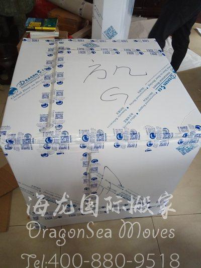 深圳海运旧家具到法国海运
