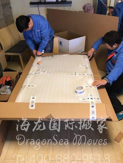 广州海运家具到新西兰物流公司