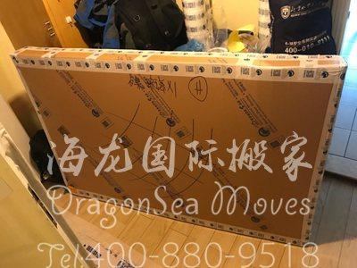 广州海运家具到新西兰搬家公司