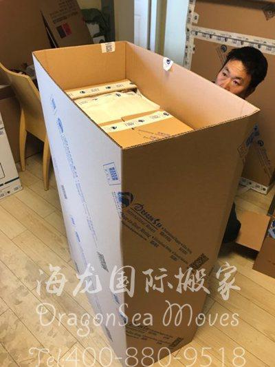 广州移民海运家具到新西兰