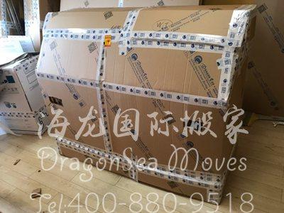 广州海运家具到新西兰物流公司哪家好