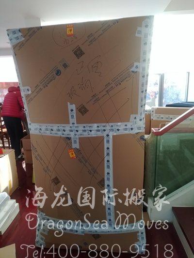 从北京往新加坡门到门海运私人物品操作